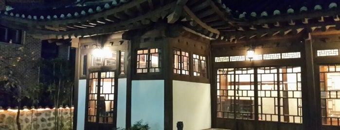 민가다헌 min's Kitchen is one of Seoul/Korea.