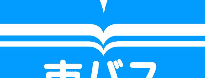 太秦開町バス停 is one of キッカソンお役立ちスポット.