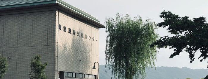 間欠泉公園 is one of 諏訪湖ポタ♪.