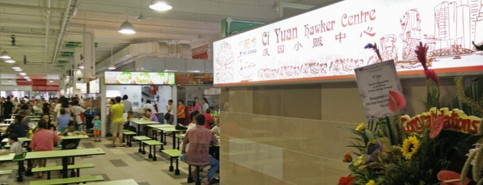Ci Yuan Hawker Centre is one of Hawker Centres in Singapore.