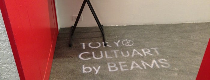 TOKYO CULTUART by BEAMS is one of Japan.