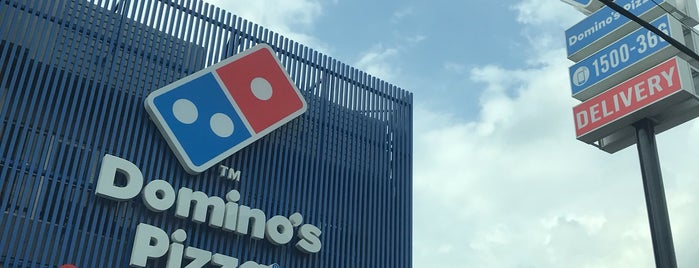 Domino's Pizza is one of Onnie 님이 좋아한 장소.