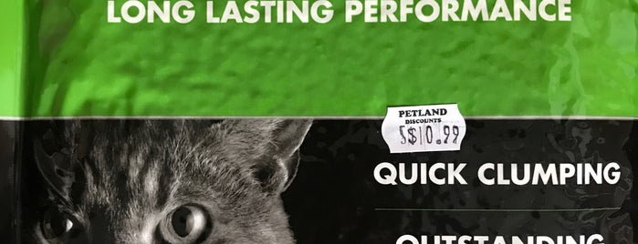 Petland Discounts is one of Syedaさんのお気に入りスポット.