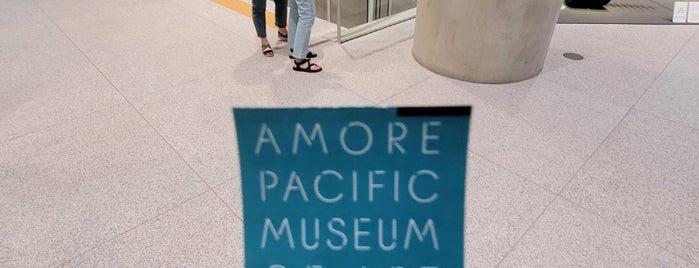 아모레퍼시픽미술관 APMA is one of South Korea 🇰🇷.