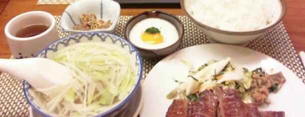 牛たん炭焼 利久 赤坂店 is one of Hide 님이 저장한 장소.