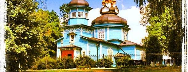 Церковь Святого Великомученика Димитрия Солунского is one of Tempat yang Disukai Andrew.