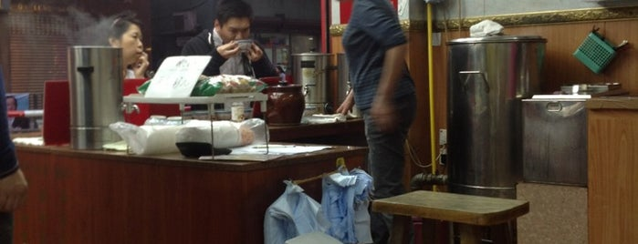 Tung Lok Tong (Chinese herbalist) is one of Hong Kong Eats.