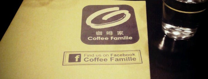 Coffee Famille is one of Kopi Places.