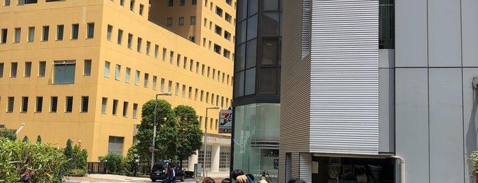 Minato is one of Lugares favoritos de Fernando.