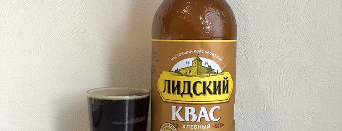 На чили is one of Лучшие места в Москве.