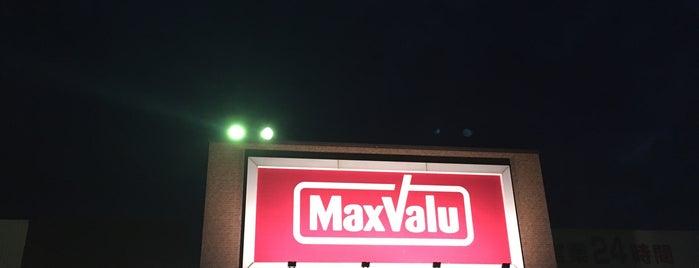 マックスバリュ 宮古南店 is one of Eiichiさんのお気に入りスポット.