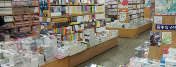 Booksaetong is one of book-shop.