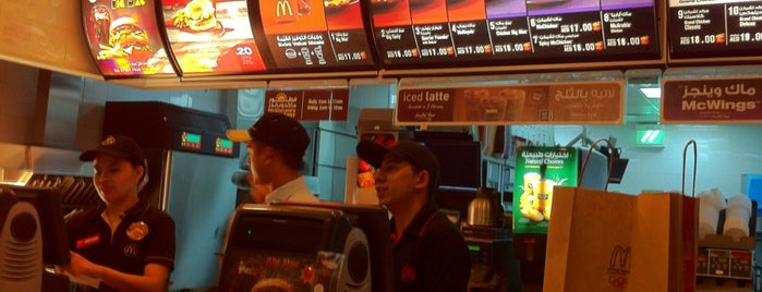 McDonald's is one of Posti salvati di McDonald's Arabia.