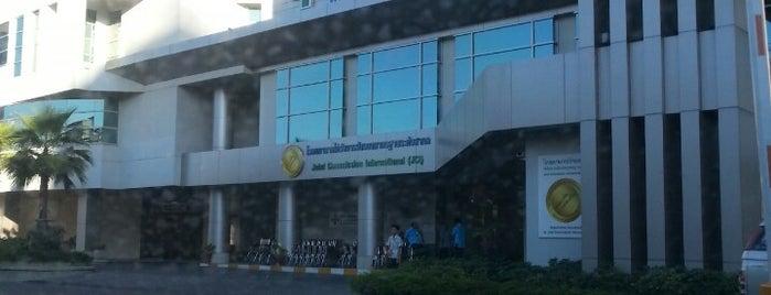Chaophya Hospital is one of Posti che sono piaciuti a Fai.