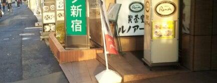 Nishitetsu Inn Shinjuku is one of Posti che sono piaciuti a Cecília.