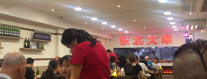 Oriental Chinese Restaurant is one of Chuck 님이 좋아한 장소.