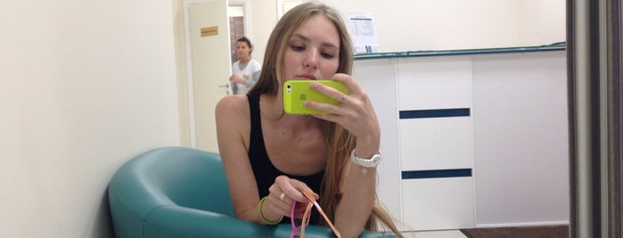 Центр лазерной медицины «ЛазерМед» is one of Locais curtidos por Galina.