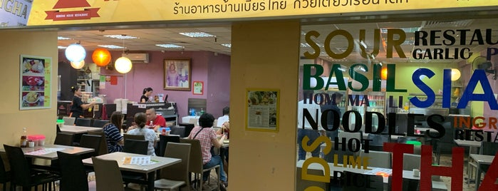 Beer Thai House Restaurant is one of #Singapore.