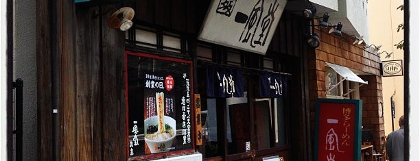 Ippudo is one of Japan.