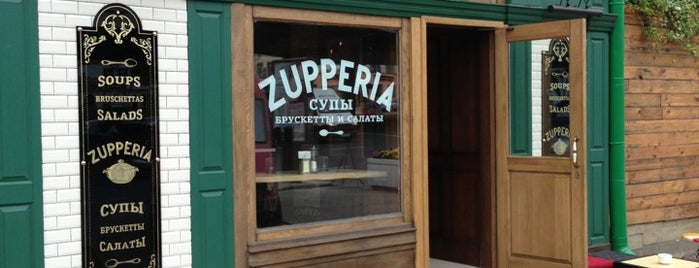 Zupperia is one of Restaurants and cafes.