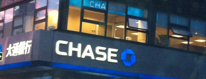 Chase Bank is one of Big Apple (NY, United States).
