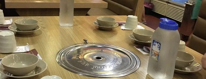 Đệ Nhất Sườn Nướng is one of ăn hàng.