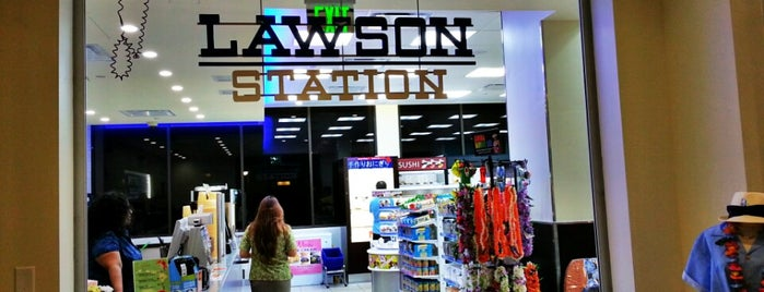 Lawson Station is one of Hawaii 2014 LenTom.