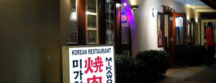 Mikawon is one of Favorite Local Kine Hawaii.