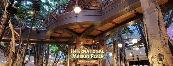 International Market Place is one of Hawaii.