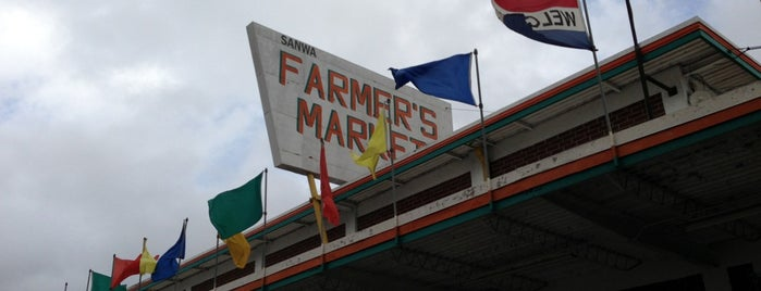 Sanwa Farmer's Market is one of Lieux qui ont plu à Jolene.