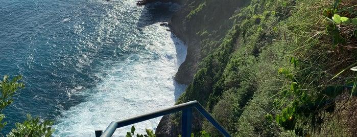 Peguyangan Waterfalls is one of Bali.
