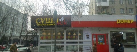 Суши Wok is one of Lugares favoritos de Vlad.