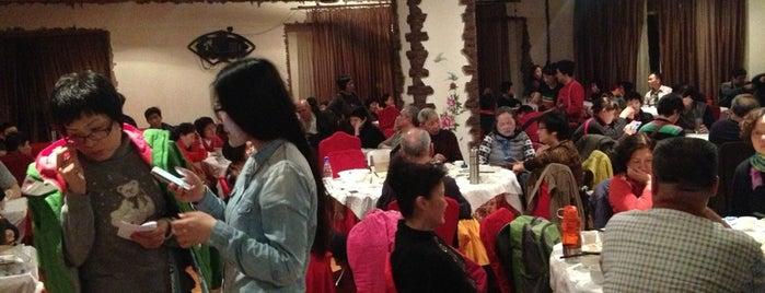 Ресторан Чан-Цзян is one of Китайский ресторан.