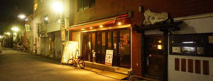 Vin Sun Bar is one of Japan.