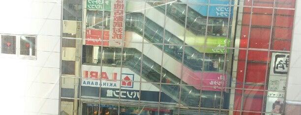 Yamada Denki is one of สถานที่ที่ Tomato ถูกใจ.