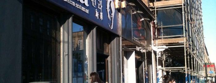 Shilla Korean Restaurant is one of Glasgow.
