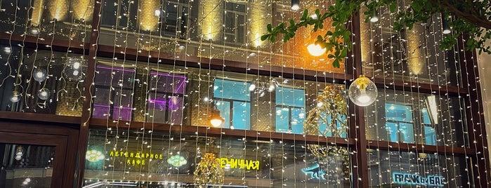 Paulig Café & Store is one of Roman 님이 저장한 장소.