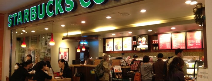 Starbucks is one of 韓国.