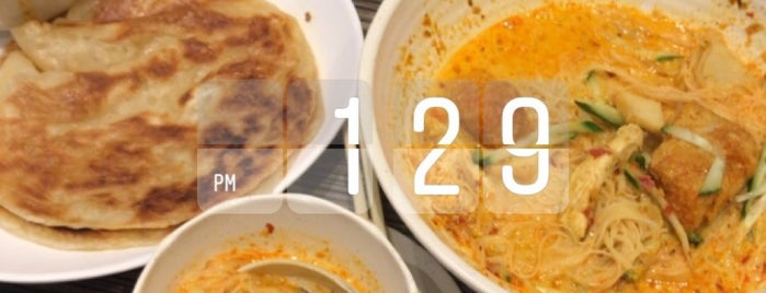 CnR Restaurant Malaysian Cuisine is one of London.