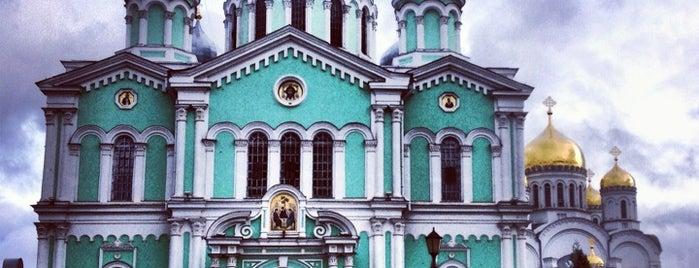 Троицкий Собор is one of Дивеево.