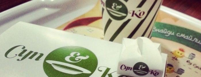 Суп & Ко is one of Lunches / Обеды.