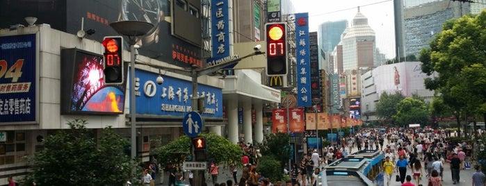 Nanjing Road Pedestrian Street is one of My Shanghai.