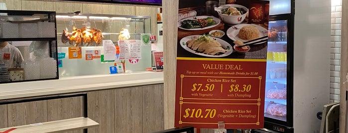 Wee Nam Kee Chicken Rice is one of Ian 님이 좋아한 장소.