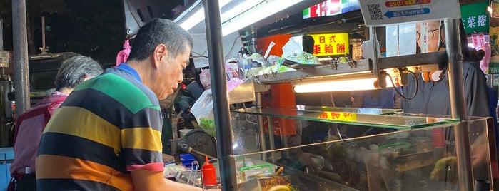 雄記蔥抓餅 is one of Taipei Favorites.