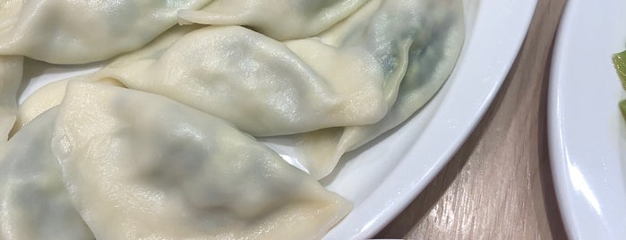 喜家德水饺 is one of Posti che sono piaciuti a Stéphanie.