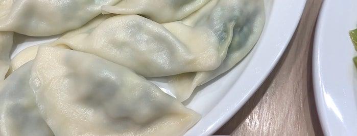 喜家德水饺 is one of Tempat yang Disukai Stéphanie.