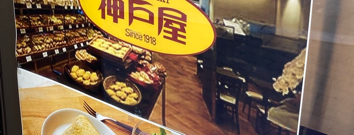 フレッシュベーカリー 神戸屋 森ノ宮駅店 is one of Japan.
