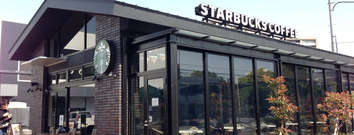 Starbucks is one of 地元.