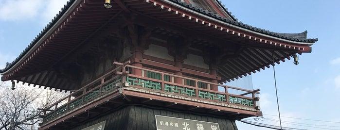 四天王寺 北鐘堂 is one of Orte, die Shigeo gefallen.