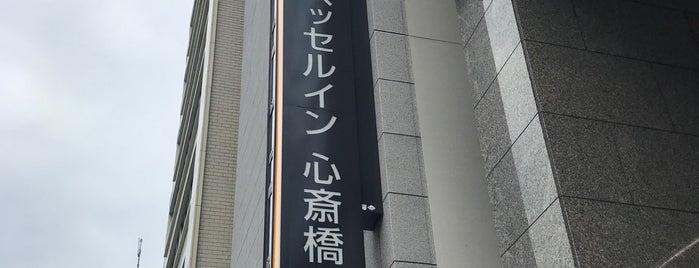 Vessel Inn Shinasaibashi is one of Lugares favoritos de Barry.
